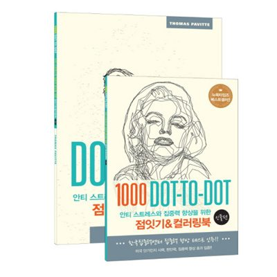 1000 DOT-TO-DOT Connect the Dots book