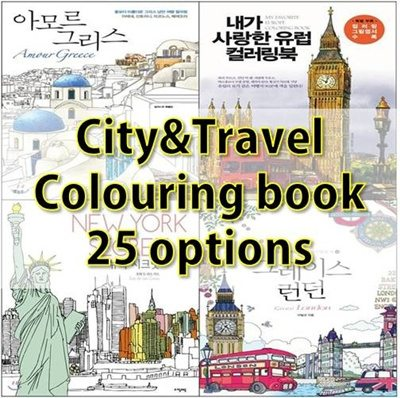 City And Travel Colouring Book