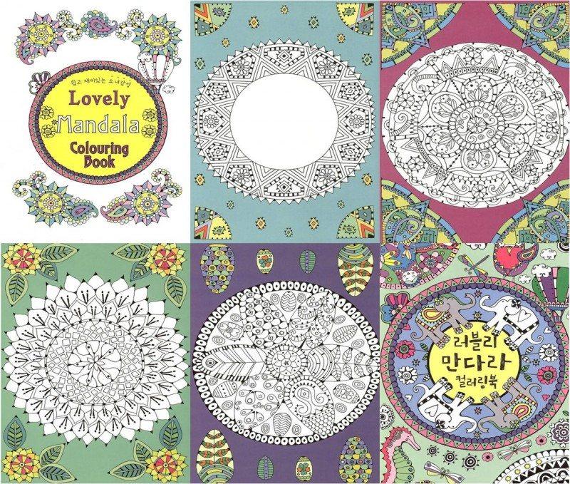 Pattern And Mandala Colouring Book